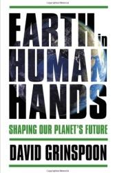 humanhands